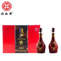 酒祖井20年(1件)